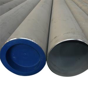 ГОСТ 9941—81 бесшовная труба из нержавеющей стали, DN (Dy) 200 мм, 3,76 мм, 5,8 м