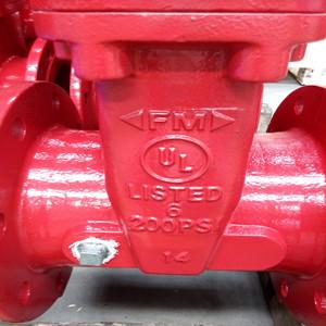 ГОСТ 5762-2002 задвижка с наружным винтом и направляющей траверсой,DN 300 мм, 200 PSI