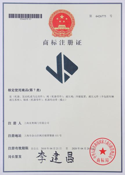 YAAO Register Trademark