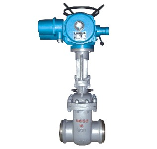 The Definition and Pros and Cons of Gate Valve