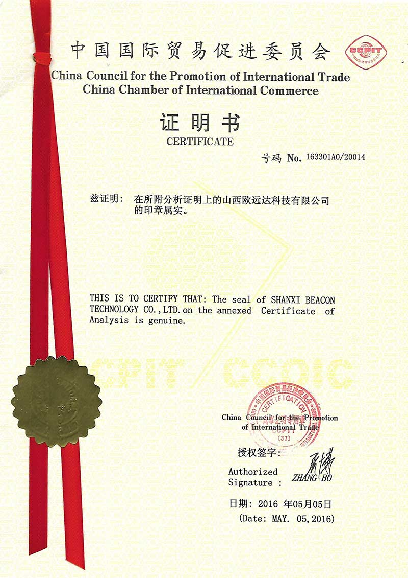 Free Sale Certificate from Chamber