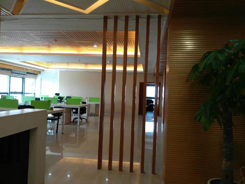 Google SEO 办公室 - 2