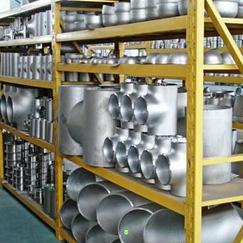 Landee Warehouse of Pipe Fittings