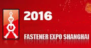 2016-Shanghai-Professional-Exhibition-of-Fasteners