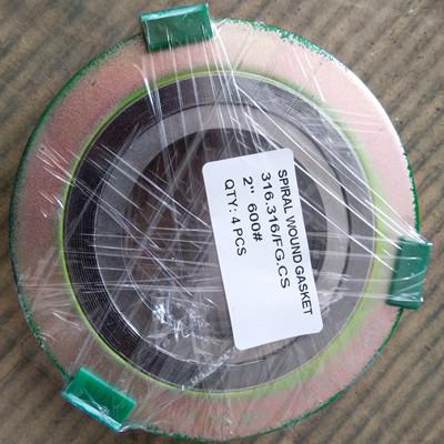 螺旋型密封垫圈与内圈和外圈,2英寸,600类LB