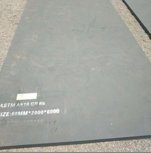 ASTM A516 Grade 65 Plate, 2000mm X 6000mm X 60mm