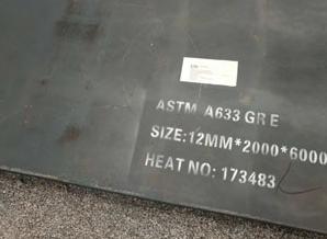 ASTM A633 Grade E Plate, WT 12mm, W 2000mm, L 6000mm