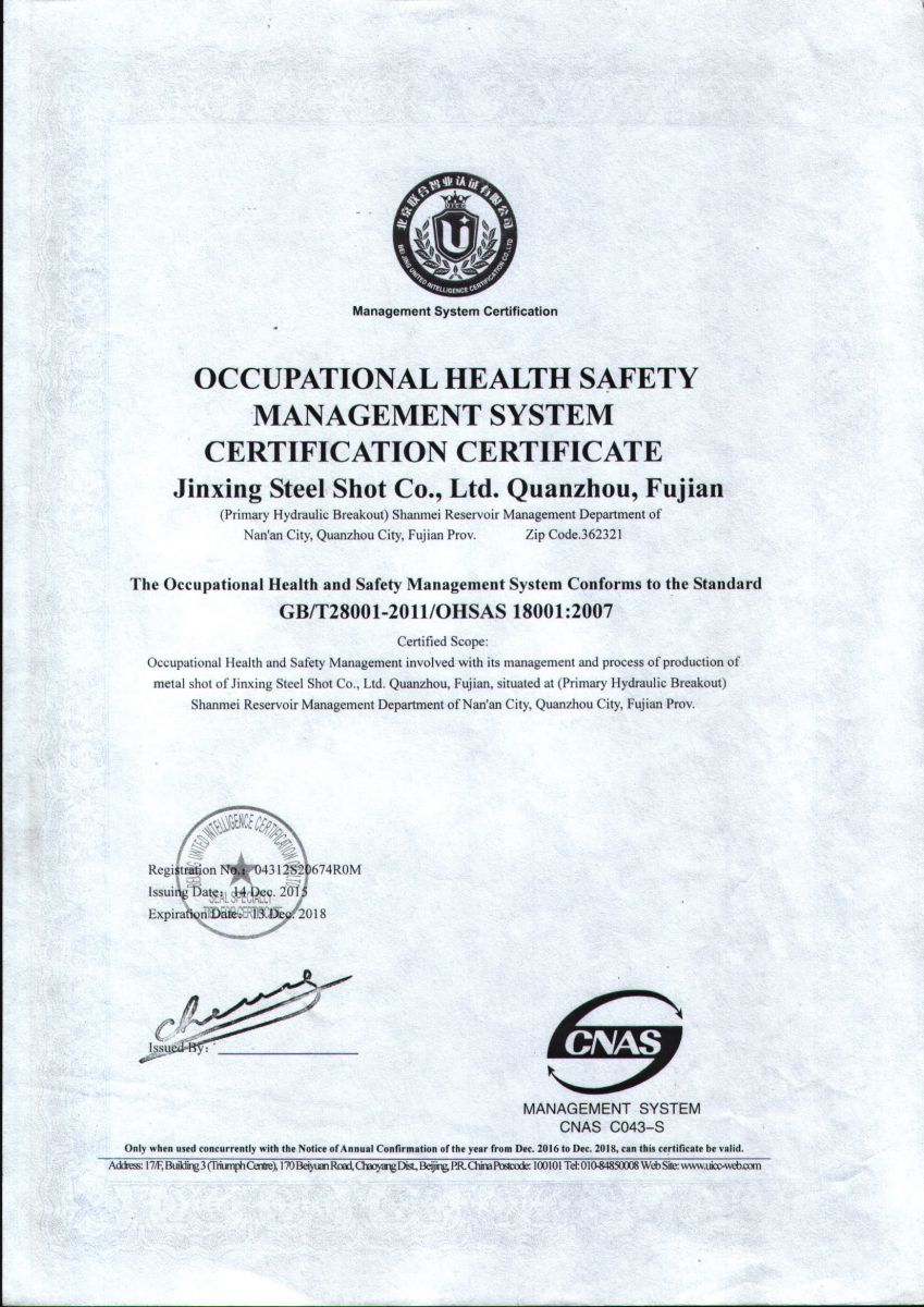 Blast Solution Certificate, GB/T28001-2011/OHSAS 18001:2007