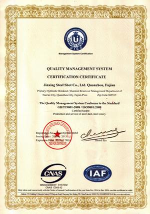 JX Blast Certificate, GB/T 19001-2008 / ISO9001:2008
