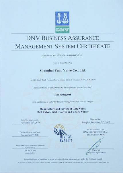 Yaao Valve ISO 9001:2008 Certificate