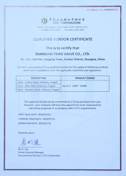 Yaao Valve Qualified Vendor Certificate