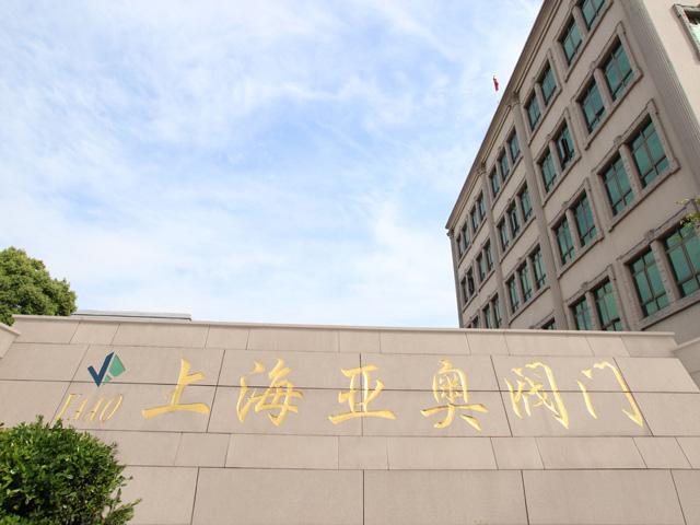 Yaao Company