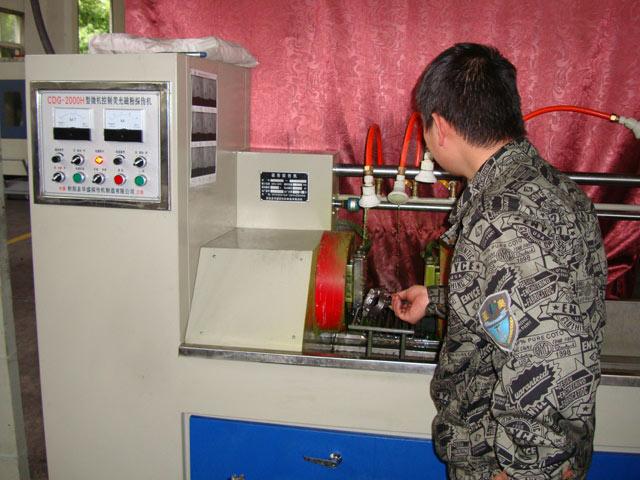 Magnetic Defect Detector