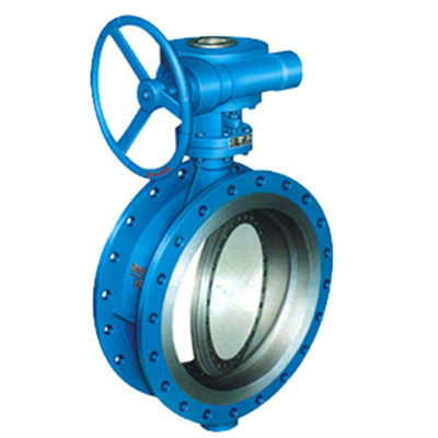 Gear Operated Hard Seal Butterfly Valve